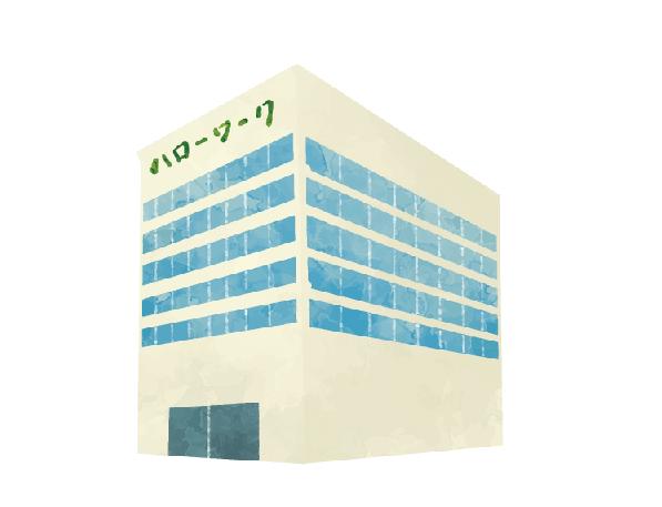 ハローワーク津山 (津山公共職業安定所)/ハロー …